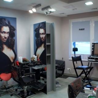 Московский салон красоты