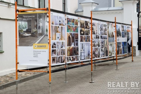 В Минске представили 100 лучших дизайнов интерьера от белорусских маэстро